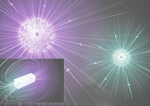 ΠΕΙΡΑΜΑ ATLAS ΣΤΟ ΙΝΣΤΙΤΟΥΤΟ CERN