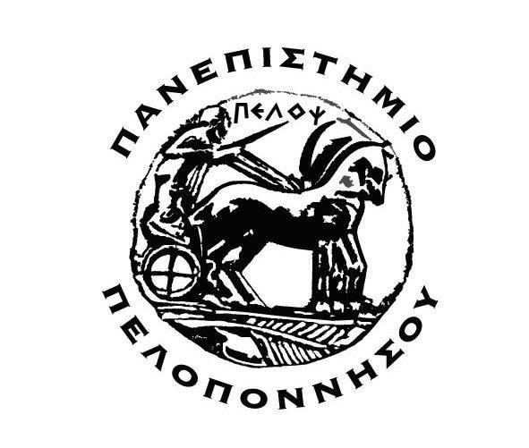Πανεπιστήμιο Πελλοπονήσου