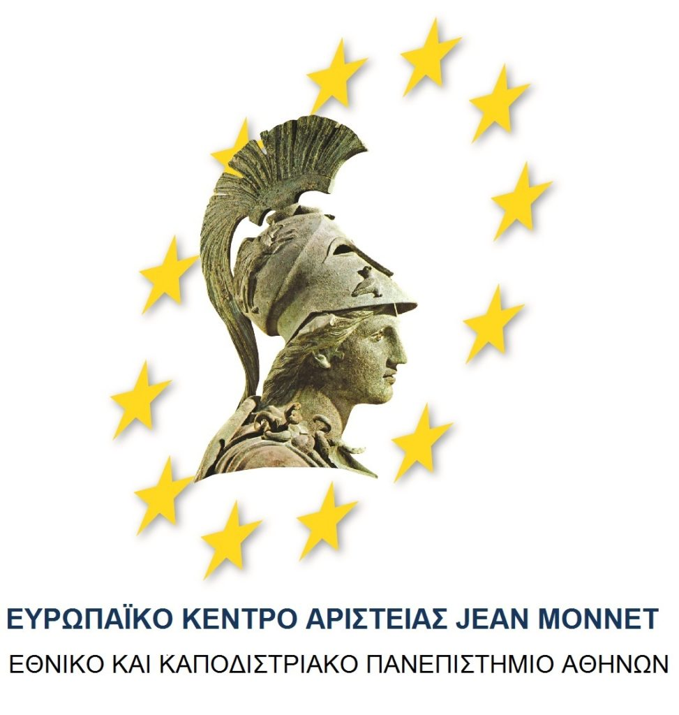 Ευρωπαϊκό Κέντρο Αριστείας