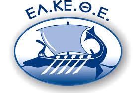 Ελληνικό Κέντρο Θαλασσίων Ερευνών